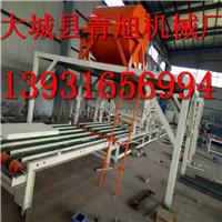 供应匀质板设备,匀质保温板设备自动化设备