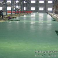 供应500 耐磨地坪生产线 到厂参观实体设备