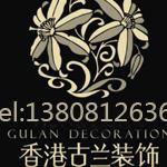 四川古兰建筑工程有限公司