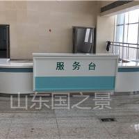 盘锦供应医院家具-服务台