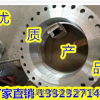 12Cr1MoVG对焊法兰12Cr1MoVG法兰生产厂家