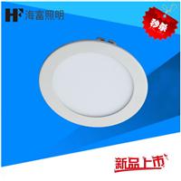 供应LED 嵌入式2835天花灯