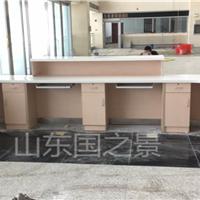 葫芦岛供应医院家具-服务台