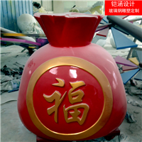 福袋雕塑定制|春节商场美陈装饰摆件