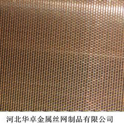 河北华卓金属丝网制品有限公司