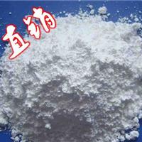 供应氧化锌99.7