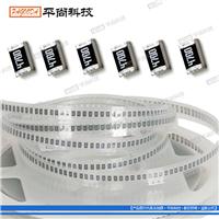 供应超低价贴片电阻产品,常用规格齐全