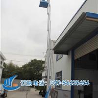 广州铝合金升降平台厂家最低报价