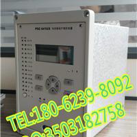 供应PSC 641U国电南自电容器保护测控装置
