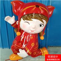春节人物摆件|喜庆人物雕塑|商场美陈摆件