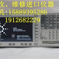 E4445A回收E4445A频谱分析仪