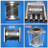 供应耐低温不锈钢金属波纹软管