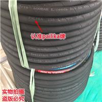 超高压高压钢丝软管 液压管
