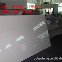 供应南京18mm黑色高光油漆板,亮光淋油板