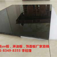 供应南京展厅装饰用亮光哑光板材,亮光uv板