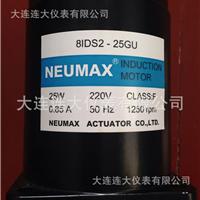 供应NEUMAX电机、8IDS2电机