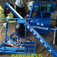 供应水泥砖码垛机电动遥控型