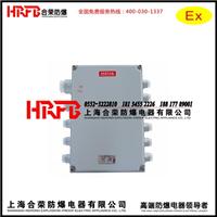 供应防爆接线箱非标定制