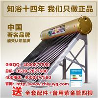 太阳能太阳能热水器太阳能热水器家用