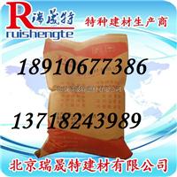 供应云龙县超早强灌浆料厂批售