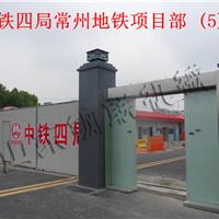建筑工地洗车机厂家 建筑工地洗车设备(台