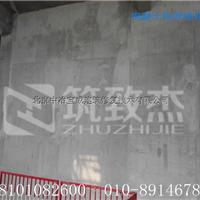 高铁隧道混凝土色差修补筑致杰Z8系列产品