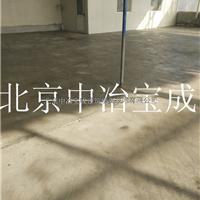 砂浆抹灰层墙面起砂掉沙用什么材料修省钱