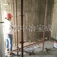 如何解决混凝土强度不合格的问题
