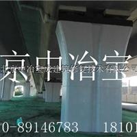 高铁轨道板混凝土色差修复剂首选-北京筑致杰
