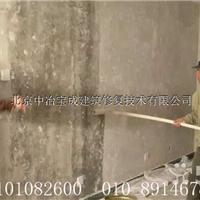 混凝土增强剂厂家筑致杰