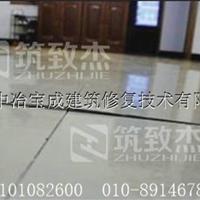 北京地暖地面空鼓裂纹防治措施