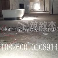北京瓷砖空鼓处理