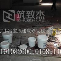 色差处理剂供应商/北京中冶宝成