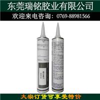 信越KE-348T白色电子胶密封胶