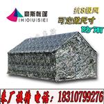 北京豪斯户外救灾防雨帆布帐篷工程加棉帐篷