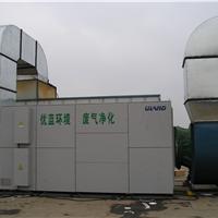 供应高能离子管 离子发生管 离子氧发生器