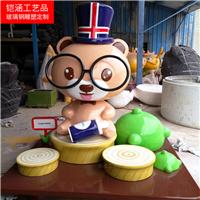 玻璃钢小熊雕塑|玻璃钢商场美陈小品定制