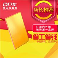杀菌板UV板高品质