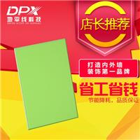 UV装饰板低成本高利润施工方的优选