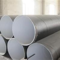 广西地下打桩螺旋焊管指定供应商