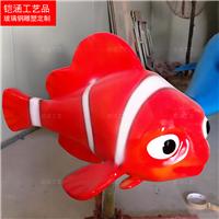 小丑鱼雕塑|海底总动员雕塑|海洋生物雕塑