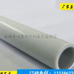 供应psp钢塑复合管、PE给水管、压力复合管