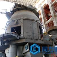 水泥立磨,立式磨机设备价格厂家,上海同力