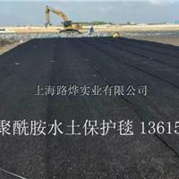供应福建柔性生态水土保护毯,聚酰胺6