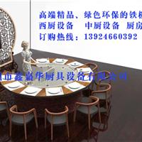 铁板烧设备_深圳铁板烧设备_深圳厨具公司
