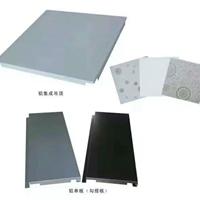 供应铝单板、铝装饰板、铝型材、铝镁锰板