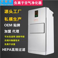 供应 广州空气净化器代加工 礼品空气净化器