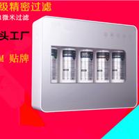 广州净水器加工 家用五级超滤净水机 OEM
