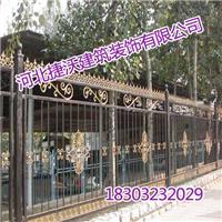 供应山西铁艺围栏厂家|山西铁艺围栏|捷沃