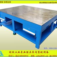供应模具工作台,深圳市铸铁工作台批发定制